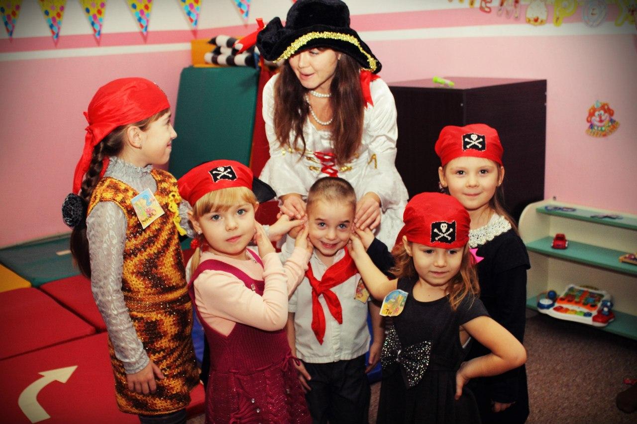 Детский пиратский праздник